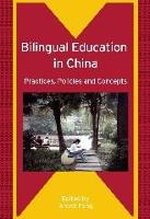 jacket Image for Bilingual Education in China