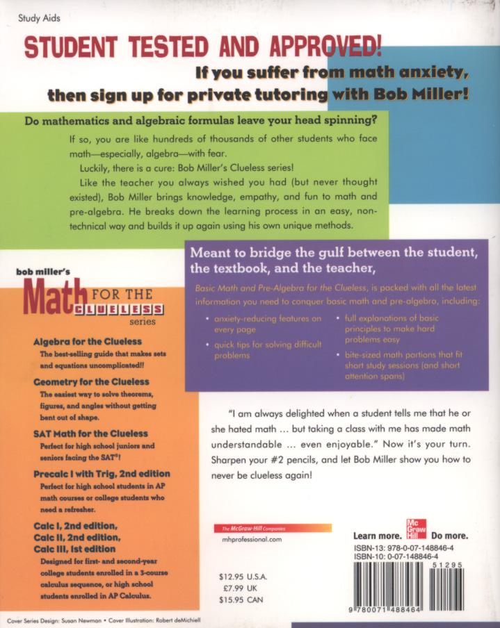 Применение численных методов в математическом моделировании : учебное