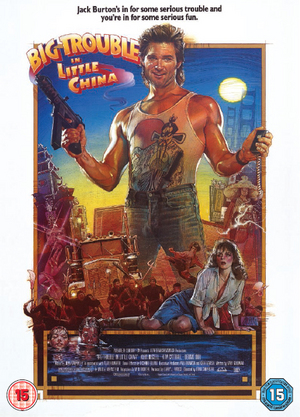Big Trouble in Little China (1986) (Deleted)