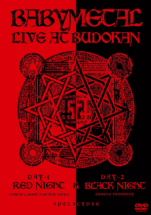 Babymetal: Live at Budokan - Red Night and Black Night Apocalypse (Retail Only)