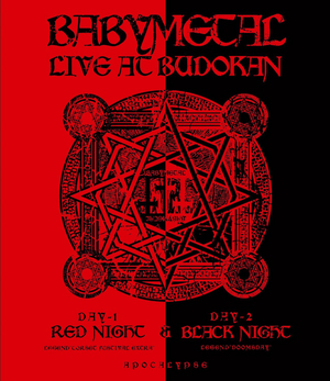 Babymetal: Live at Budokan - Red Night and Black Night Apocalypse (Blu-ray) (Retail Only)