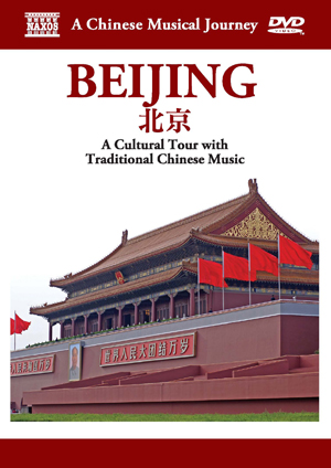 A Chinese Musical Journey: Beijing (2007) (Retail / Rental)
