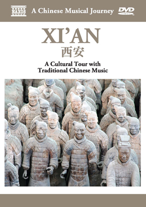 A Chinese Musical Journey: Xi'an (2007) (Retail / Rental)