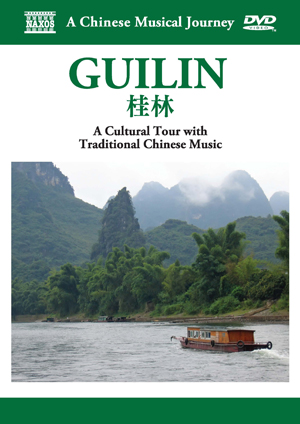 A Chinese Musical Journey: Guilin (2007) (Retail / Rental)