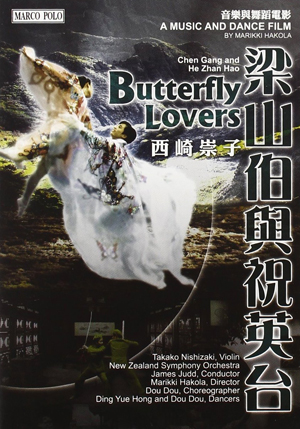 Butterfly Lovers - A Music and Dance Film (2005) (NTSC Version) (Retail / Rental)