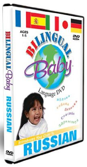 Bilingual Baby: Russian (2011) (Retail / Rental)