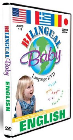 Bilingual Baby: English (2011) (Retail / Rental)