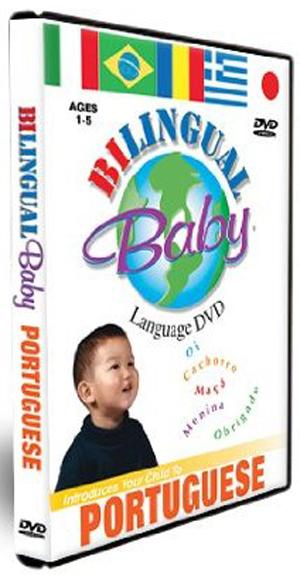 Bilingual Baby: Portuguese (2011) (Retail / Rental)