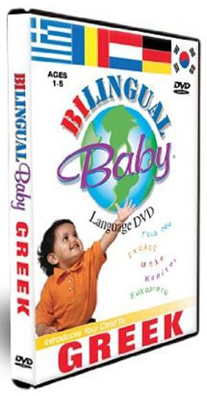 Bilingual Baby: Greek (2011) (Retail / Rental)