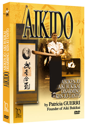 Aikido: Disarming Techniques (2012) (Retail / Rental)