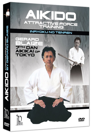 Aikido: Attractive Force Training (2012) (Retail / Rental)