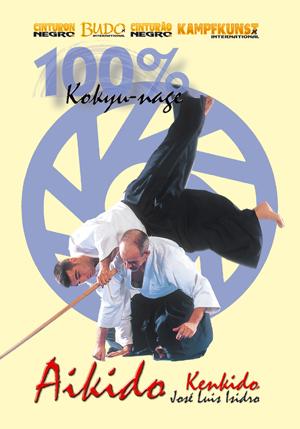 Aikido: 100 Percent Kokyu-nage (Retail / Rental)