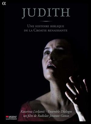 Judith - Une Histoire Biblique De La Croatie Renaissante (with CD) (Retail / Rental)