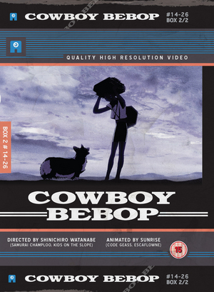 Cowboy Bebop: Part 2 (1999) (Blu-ray) (Collector's Edition) (Deleted)