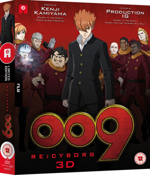 009 Re:Cyborg (2012) (Blu-ray) (with DVD (Collector's Edition) - Double Play) (Retail / Rental)