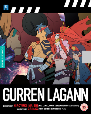 Gurren Lagann: Complete Collection (2007) (Blu-ray) (Ultimate Edition) (Pulled)