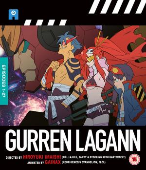 Gurren Lagann: Complete Collection (2007) (Blu-ray) (Retail / Rental)