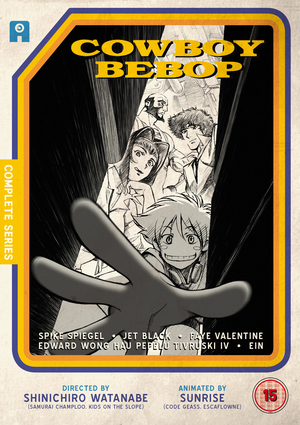 Cowboy Bebop: Complete Collection (1999) (Retail / Rental)