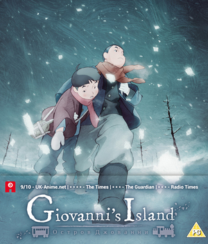 Giovanni's Island (2014) (Blu-ray) (with DVD - Double Play (Ultimate Edition)) (Retail / Rental)