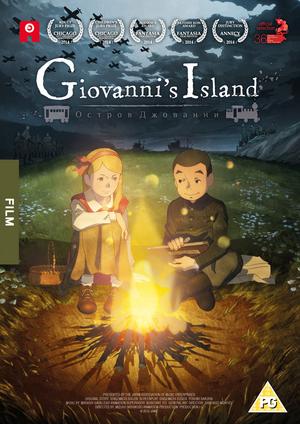 Giovanni's Island (2014) (Retail / Rental)