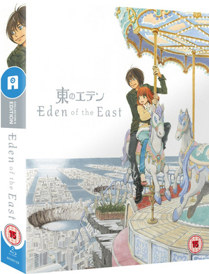Eden of the East (2009) (Blu-ray) (Collector's Edition) (Retail / Rental)