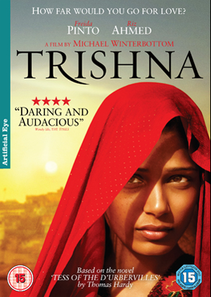 Trishna (2011) (Retail / Rental)