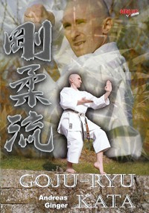 17 Goju Ryu Karate Katas (Retail / Rental)
