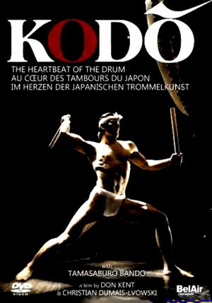 Kodo: The Heartbeat of the Drum (NTSC Version) (Retail / Rental)