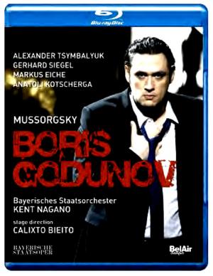 Boris Godunov: Bavarian State Opera (Nagano) (2013) (Blu-ray) (Retail / Rental)