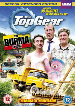 Top Gear: The Burma Special - Director's Cut (2013) (Retail / Rental)