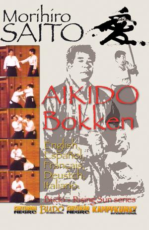 Aikido Sword: Morihiro Saito (Retail / Rental)