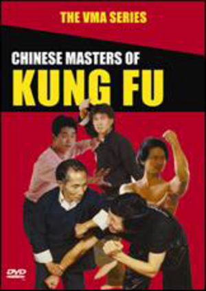 Chinese Masters of Kung Fu (2005) (Retail / Rental)