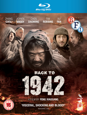 1942 (2012) (Blu-ray) (Retail / Rental)