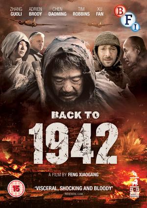 1942 (2012) (Retail / Rental)