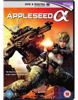 Appleseed: Alpha (2014) (with UltraViolet Copy) (Retail Only)