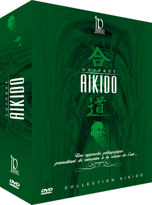Aikido (Box Set) (Retail / Rental)
