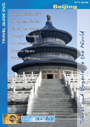 City Guide: Beijing (2004) (Retail / Rental)