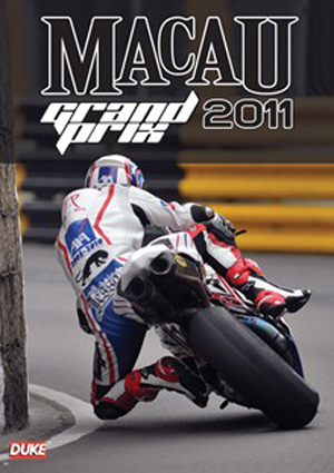Macau Grand Prix: 2011 (2011) (Retail Only)