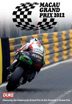 Macau Grand Prix: 2012 (2012) (Retail Only)