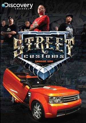 Street Customs: Season 1 (Retail Only)
