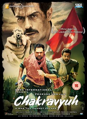 Chakravyuh (2012) (Retail / Rental)