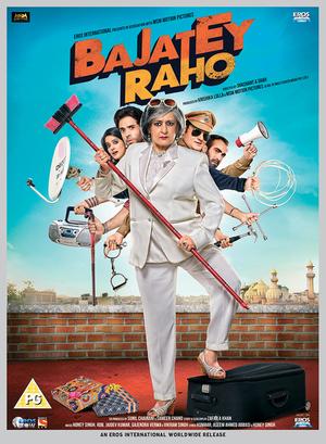 Bhajathe Raho (2013) (Retail / Rental)