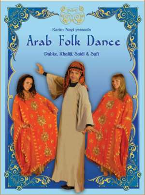 Arab Folk Dance (2012) (Retail / Rental)