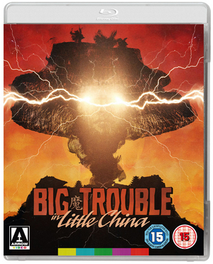 Big Trouble in Little China (1986) (Blu-ray) (Retail / Rental)
