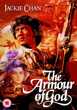 Armour of God (1986) (Blu-ray) (with DVD - Double Play) (Retail / Rental)