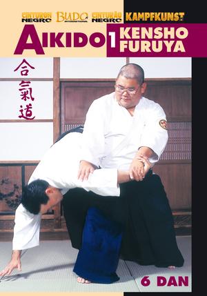 Aikido: Volume 1 (Retail / Rental)