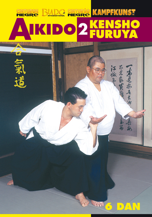 Aikido: Volume 2 (Retail / Rental)