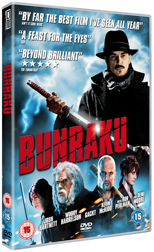Bunraku (2010) (Retail / Rental)