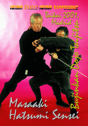 Bujinkan Taikai Madrid 2001: Volume 1 (Retail / Rental)