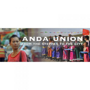 Anda Union - From the Steppes to the City (Retail Only)